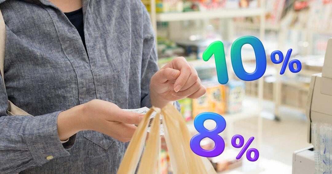 消費税増税が流通業界再編の引き金となる?