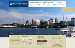 ホテル、ニューグランド(9720)の記念株主優待