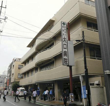 事件があった旧・大口病院(現・横浜はじめ病院)
