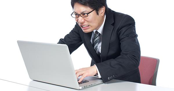 21時から4時まで社内ネットワークへアクセス禁止で残業が減った!