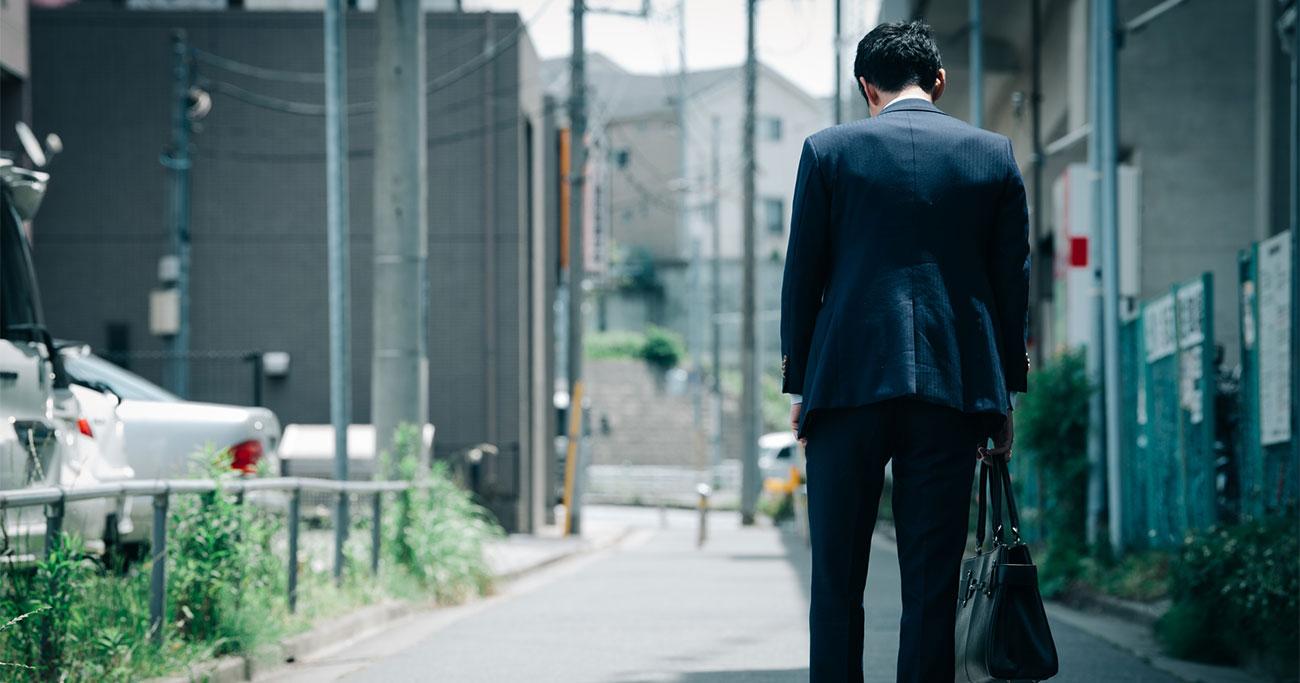 悩める住民が多い都道府県ランキング2019【完全版】