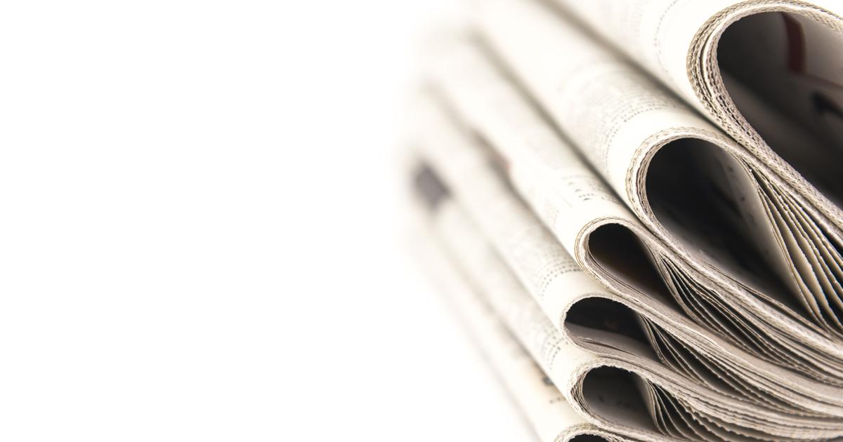 なぜ新聞まで!?国民不在の消費税軽減税率
