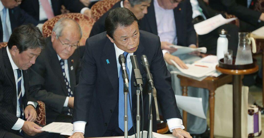参院決算委員会で答弁する麻生太郎財務相