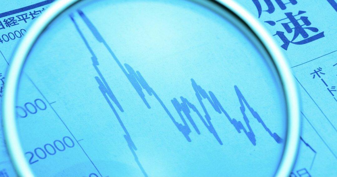 株価バブル崩壊の種は「社債市場」にある!恐怖シナリオを山崎元が解説