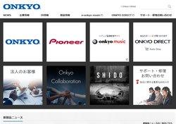 オンキョーは、音響機器・電子機器・車載スピーカーなどを開発設計、製造販売する企業。ハイレゾ音源のネット販売も行う。