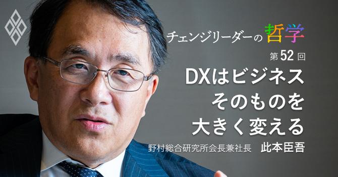 野村 総合 研究 所 【企業分析】野村総合研究所(NRI)とはどんな会社なのか?