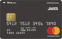 「レックスカード(REX CARD)」のカードフェイス