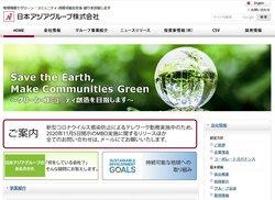 日本アジアグループは、空間情報事業やグリーンエネルギー事業、森林活性化事業などを展開する企業。