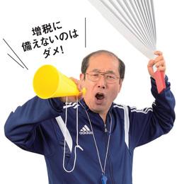 桐谷広人さん