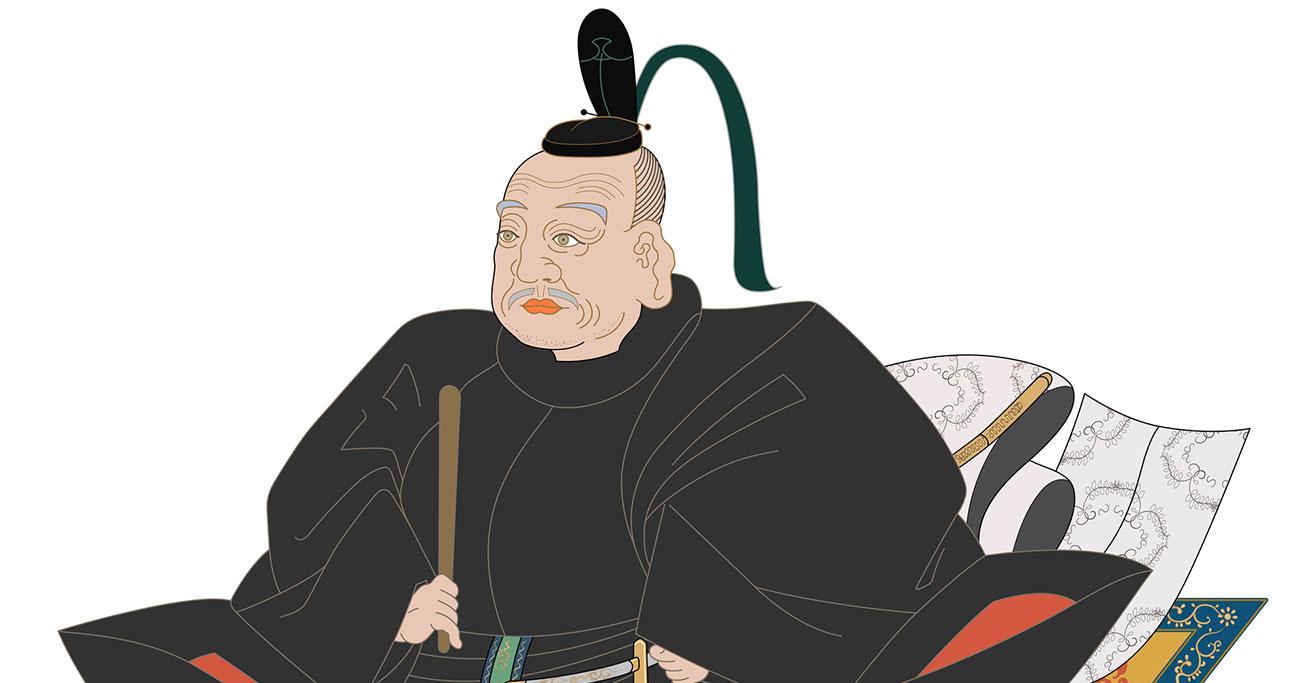 徳川 幕府