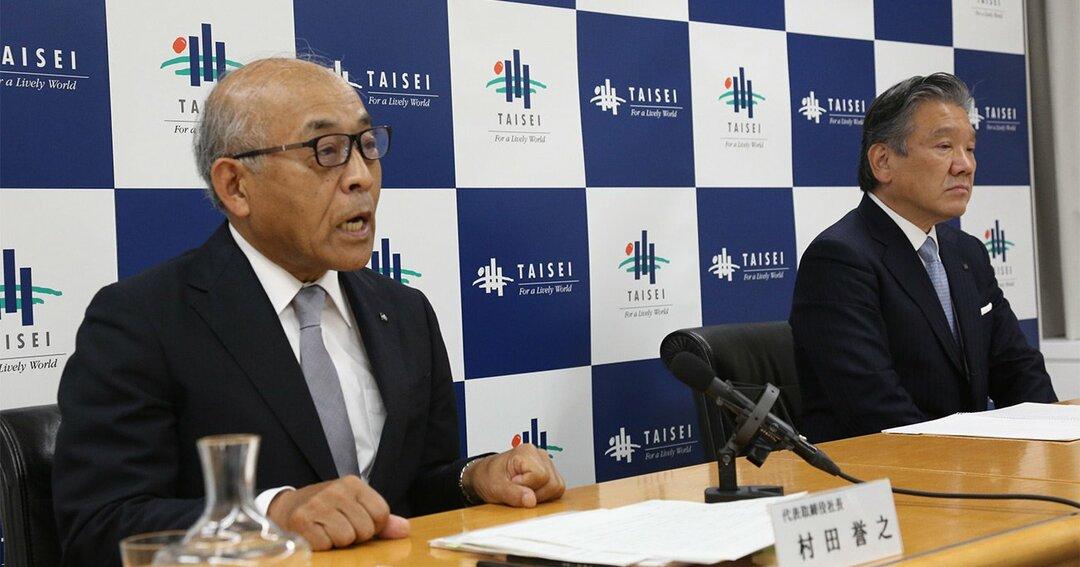 村田誉之社長と相川善郎専務取締役