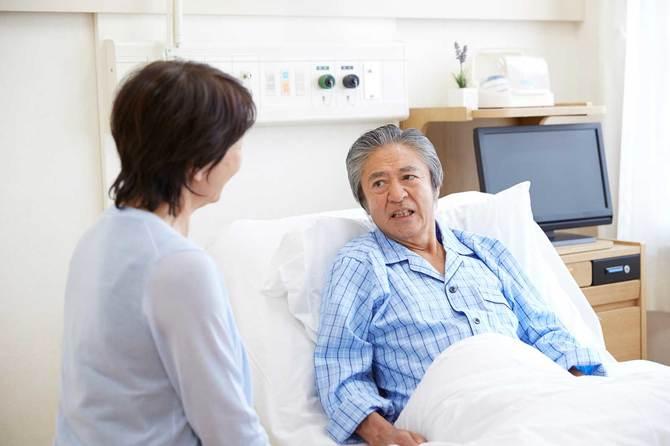 高額療養費制度をさらにお得に活用する方法