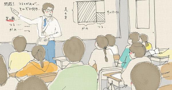 中学受験、6年生は逆転のラストチャンス!「夏休み学年別・算数学習法」