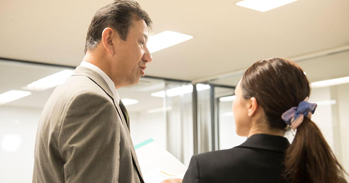 女性部下のやる気が急低下、「中年管理職」は何を言ったのか