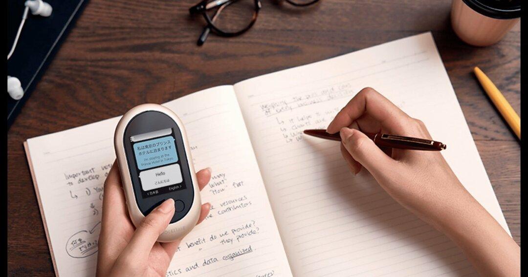 なぜAI通訳機ポケトークは、スマホアプリでなく専用端末にこだわったのか?