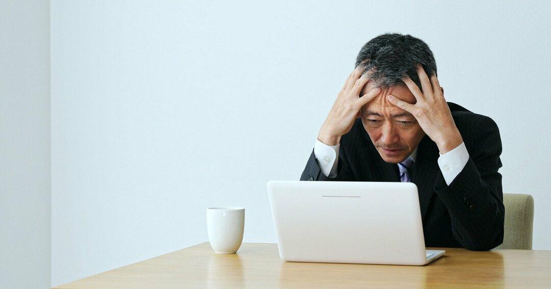 長年大企業に勤めた中高年社員が転職市場で敬遠される悲しい事情