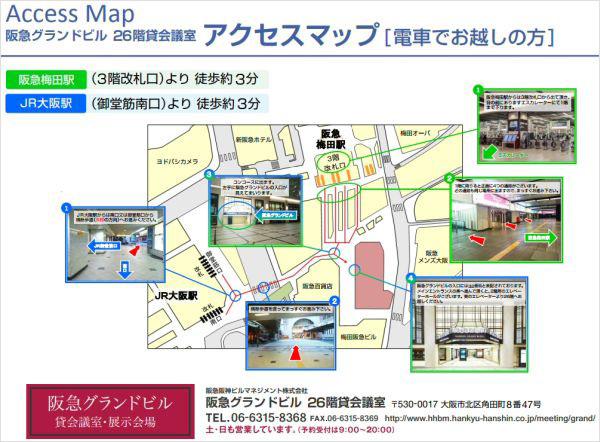 「プラチナセンター」への地図