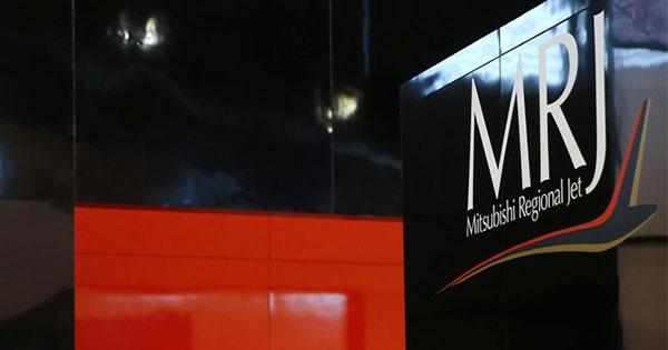 MRJ、受注より開発優先 20年半ば納入間に合う=三菱航空機社長