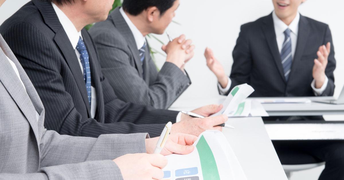 「問題解決しまくる会議」が社員を疲弊させ組織を殺す理由