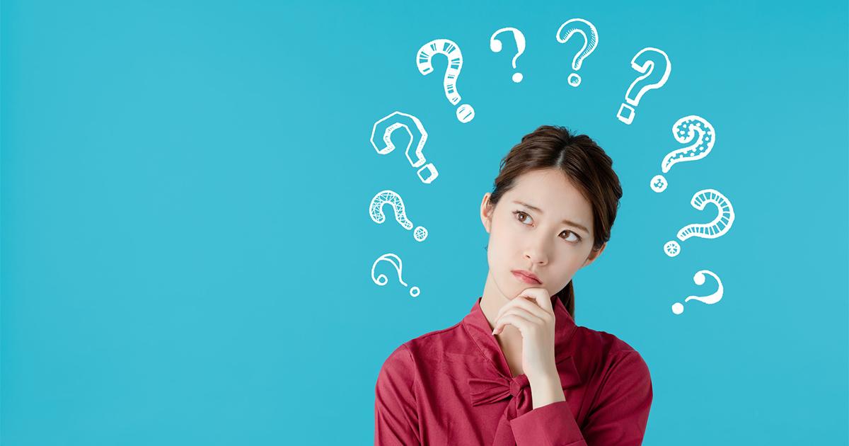 特に日本の投資信託を買うときは注意が必要!最適な投資信託を選ぶ3つの基準