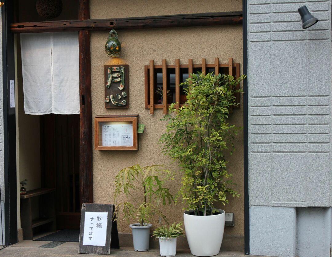 祐天寺「月心」――すだち蕎麦で関西出汁と江戸蕎麦の組み合わせの妙を楽しむ