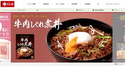 柿安本店は精肉店のほか、百貨店などに惣菜店も展開する企業。レストランや和菓子店も手掛ける。
