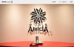AmidAホールディングスは、印鑑のネット販売や、名刺などの印刷専門サイトを手掛ける企業。