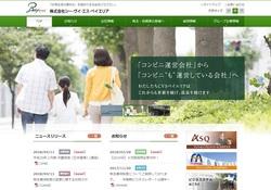 CVSベイエリア(シー・ヴイ・エス・ベイエリア、2687)の株主優待