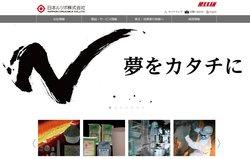 日本坩堝はルツボなどの耐火物製品の製造・販売を手掛ける企業。