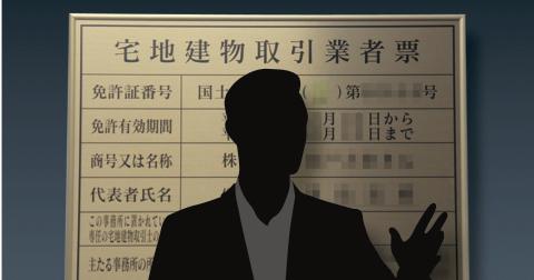 現役不動産会社社長が暴露!投資家と銀行を欺く「闇のスキーム」