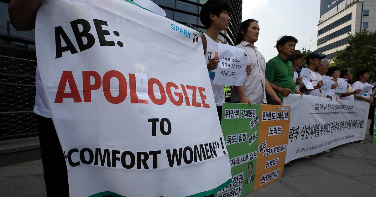 日本の「脱自虐史観」が中国を利する理由