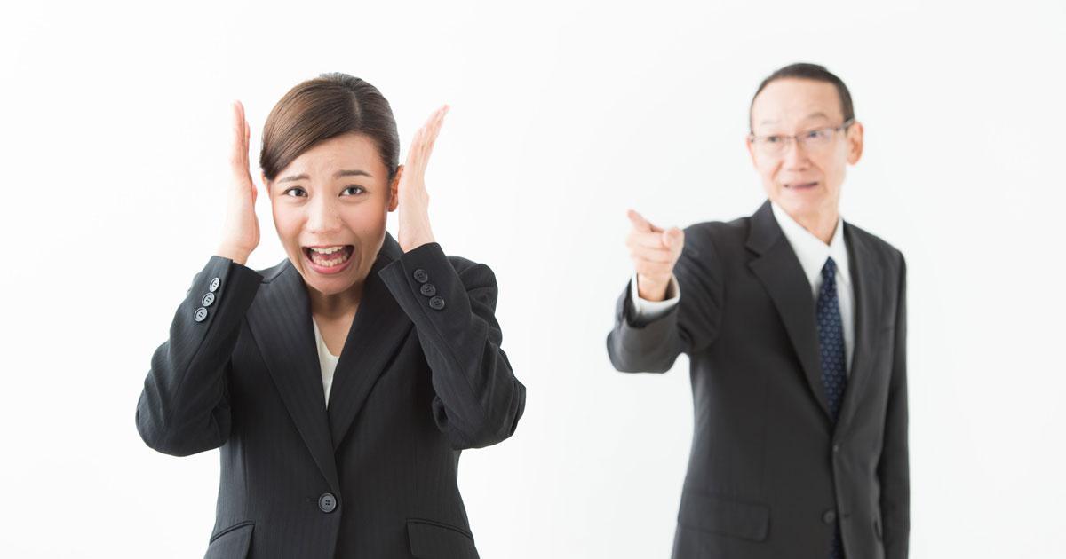 「昭和の成功体験」を語る老人に若者は一切耳を貸すな