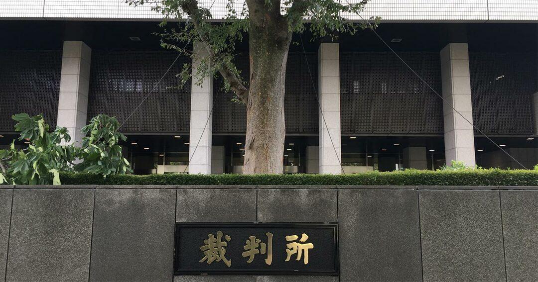ポーラ・オルビスホールディングスの鈴木郷史社長、元ナンバー2らの証人尋問があった東京地裁