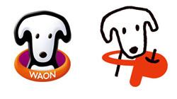 「WAON POINT」のロゴと「WAONポイント」のロゴ