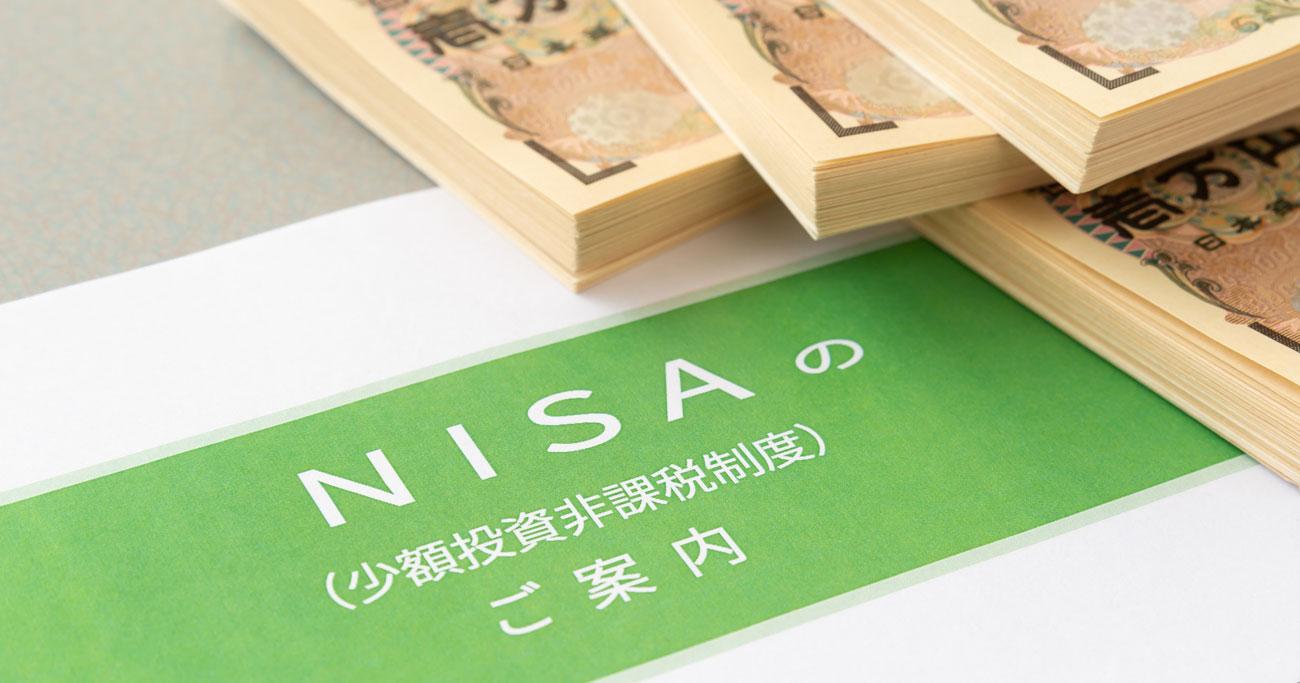 「職場積立NISA」が良い仕組みなのになかなか広がらない理由