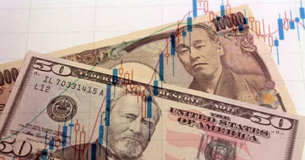 浜田参与が言う「ドル円は105円が妥当」は正しいか
