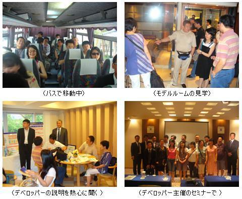 日本の不動産に触手を伸ばし始めた<br />中国人資産家たち