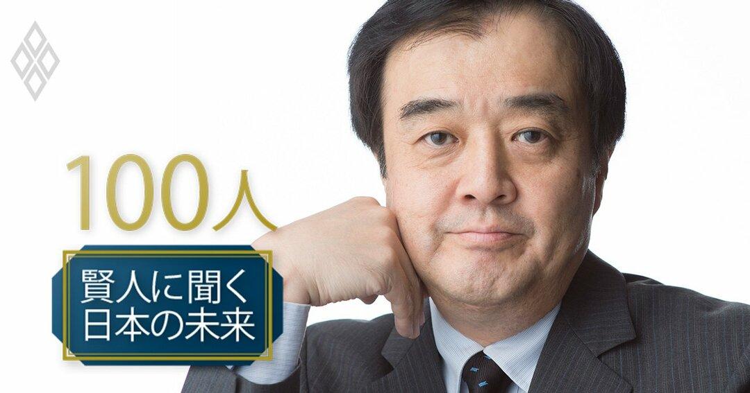 賢人100人に聞く!日本の未来#33