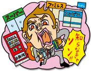 おすすめクレジットカードで得するには集中と徹底活用にあり!