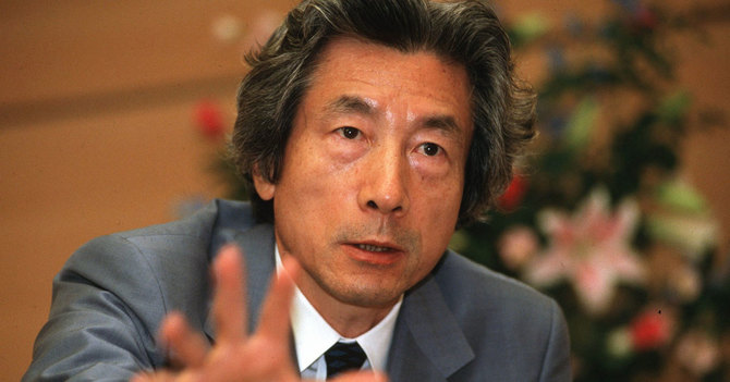 「平成で思い浮かぶ人物」でトップとなった小泉純一郎元首相