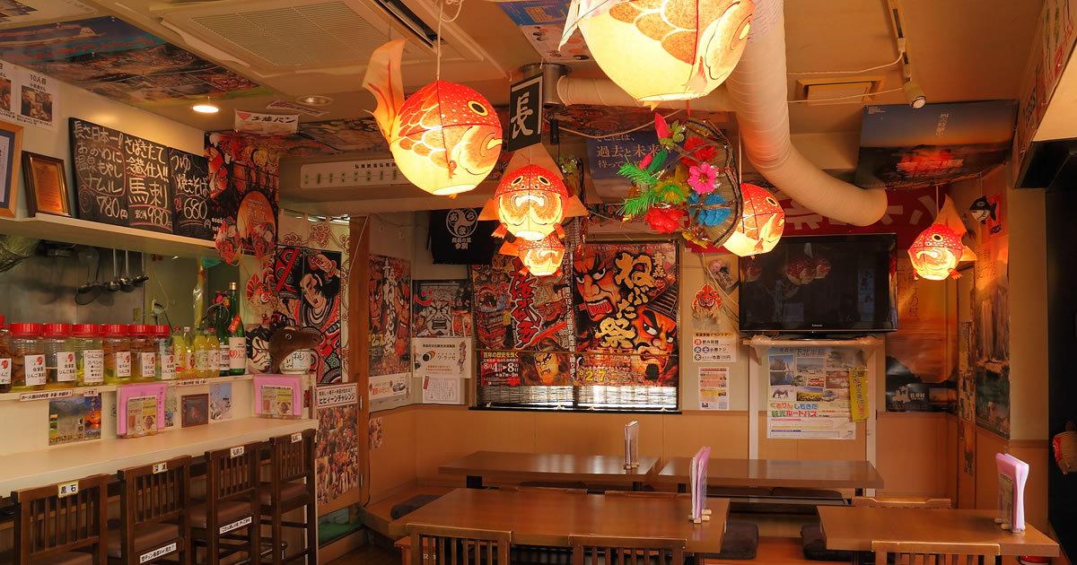 首都圏でなぜか人気!本州の最果て「青森」コンセプトの飲み屋