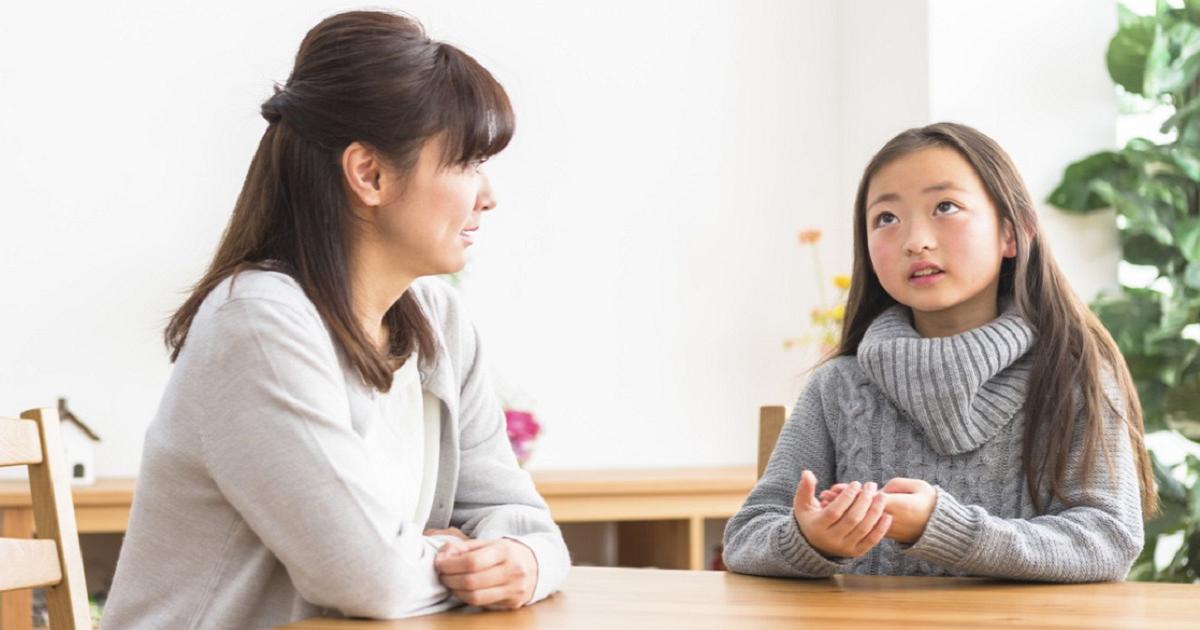 子どもとの30分の対話は、5時間分の勉強に値する