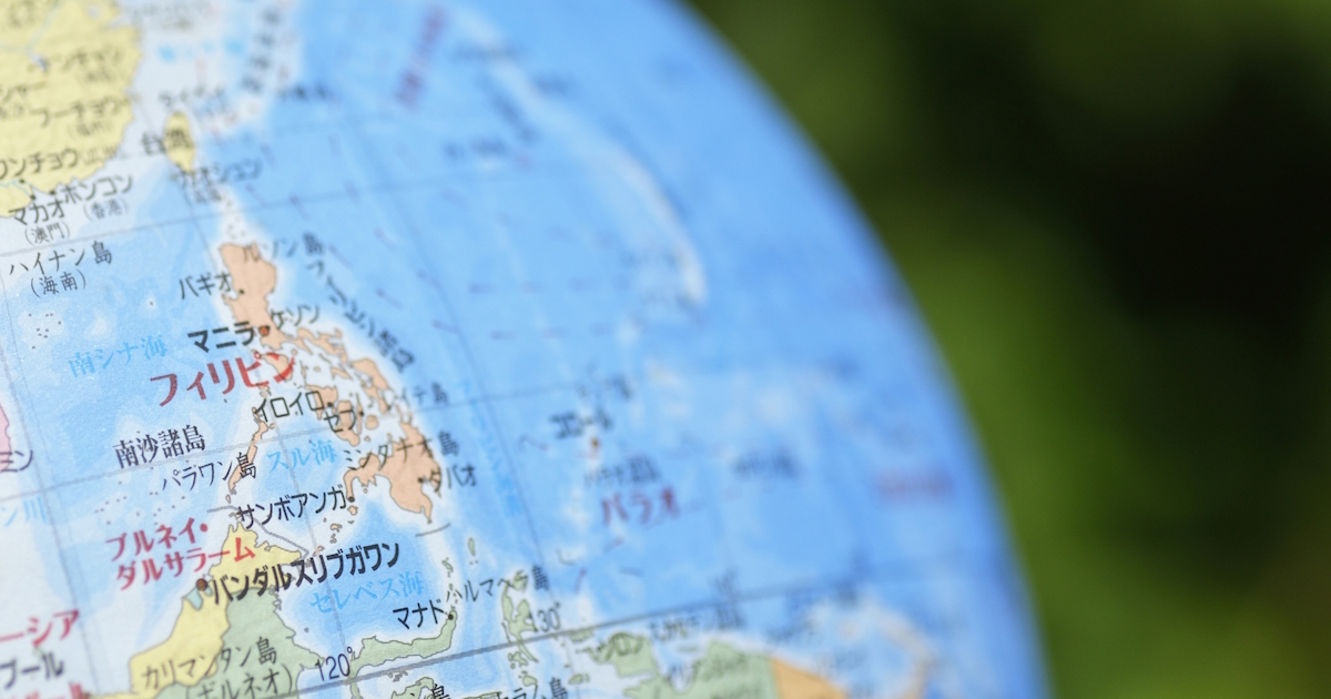 中国、南シナ海領有権否定判決で日米がとるべき姿勢