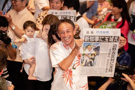 沖縄知事選で佐喜真氏に圧勝した玉城デニー氏