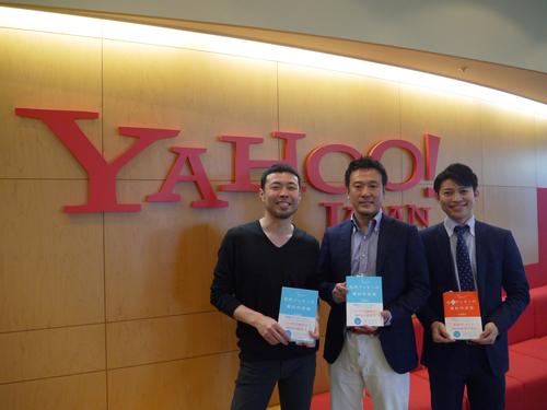 """お客様の反応が""""劇的""""に変わる「プレゼン」の秘密<br />Yahoo!JAPAN170人部門のトップが明かす!(2)"""