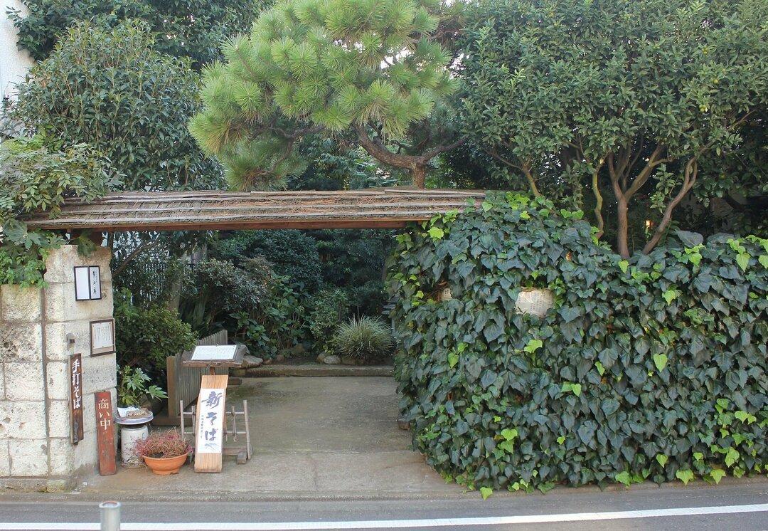 目黒「紫仙庵」――高級住宅街にひっそり佇む一軒家。心尽くしの前菜と十割蕎麦に酔う