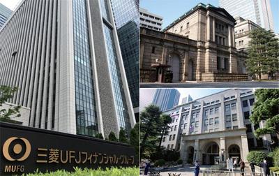 """三菱UFJの国債特別資格返上は日銀への""""不信任案""""か"""