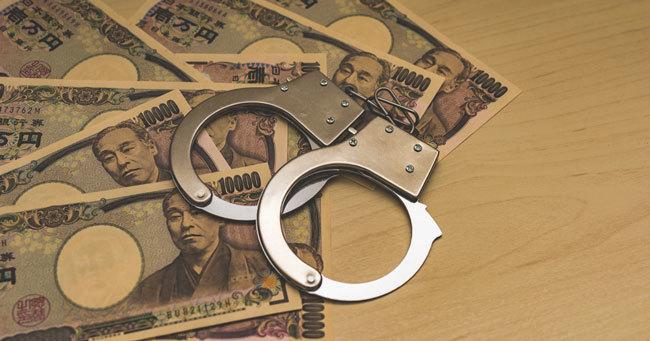 テレビやインターネットの番組に「青汁王子」として登場していた健康食品会社「メディアハーツ」(東京)の三崎優太社長(29)が12日、約1億8000万円を脱税したとして、法人税法違反などの疑いで東京地検特捜部に逮捕された。