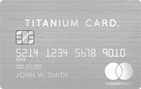 法人口座決済用ラグジュアリーカード(チタン)のカードフェイス