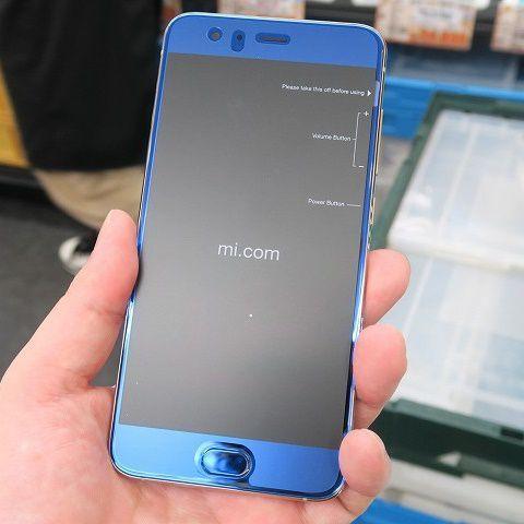 最高峰スペックながら6.5万円! シャオミ「Mi 6」の新色ブルーモデルが登場
